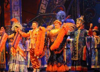 Aladdin The Regent
